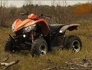 Thumbnail 2012 Arctic Cat XC 450i ATV Service Repair Manual INSTANT DOWNLOAD