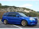 Thumbnail 2007 Subaru Forester Service Repair Manual INSTANT DOWNLOAD