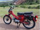 Thumbnail 1977-1982 Honda CT90 CT110 Service Repair Manual INSTANT DOWNLOAD