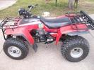 Thumbnail 1984 Honda TRX200 Fourtrax ATV Service Repair Manual INSTANT DOWNLOAD