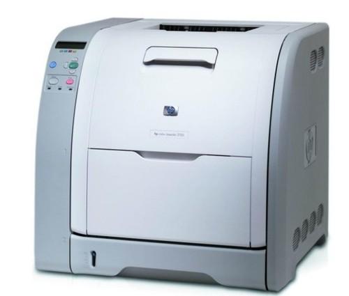 Hp Color Laserjet 3500 3550 3700 Series Printer Service Repair Manual Instant Download