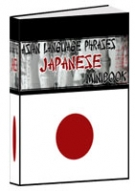 Thumbnail Asian Language Phrases Japanese MiniBook - With Resell Rights