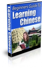 Thumbnail Beginners Guide To Learning Chinese - With Private Label Rights & Master Resell Rights