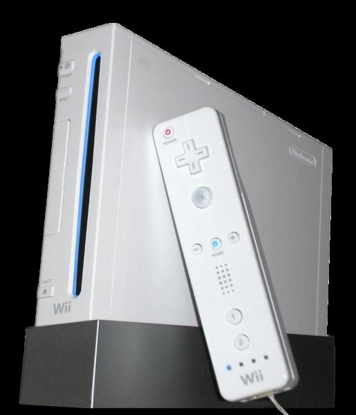 7 razones por la cual No debe comprarse un Wii Wii
