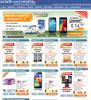 Thumbnail Handyshop Webprojekt - Handy Portal zum Geld verdienen