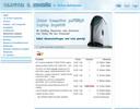 Thumbnail Computer-Auktionen PHP-Script Partnerprogramm Affiliate