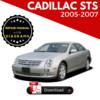 Cadillac STS Service Repair Manual 2004 2005 2006