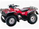 Thumbnail ★1998-2004 Honda TRX450 S FM 450  Service Repair  Manual