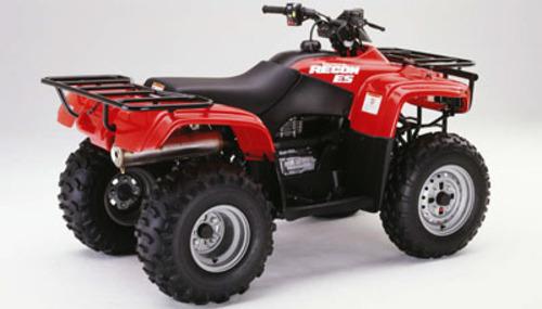 1997 2004 honda trx250 te tm 250 rincon service manual download m 2006 Honda Recon 2004 Honda Recon 250 Tires