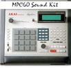 Thumbnail MPC 60 Sound Kit