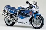Thumbnail Suzuki GSX-R750 T-V-W-X Service Repair Manual 1996-1999