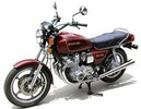 Thumbnail Suzuki GS850G Service Repair Manual