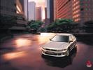 Thumbnail Mitsubishi Galant Service Repair Manual