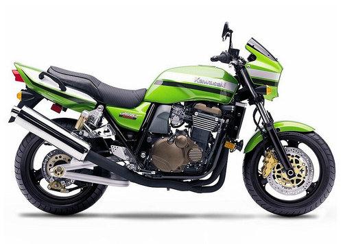 Kawasaki ZRX 1200 R S Service Manual 2001-2006 - Download ...