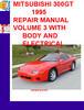 Thumbnail MITSUBISHI 300GT 1995 REPAIR MANUAL VOLUME 3 WITH BODY AND E