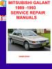 Thumbnail MITSUBISHI GALANT 1989 -1993 SERVICE REPAIR MANUALS