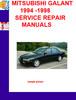 Thumbnail MITSUBISHI GALANT 1994 -1998 SERVICE REPAIR MANUALS