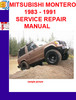 Thumbnail MITSUBISHI MONTERO 1983 - 1991 SERVICE REPAIR MANUAL
