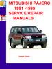 Thumbnail MITSUBISHI PAJERO 1991 -1999 SERVICE REPAIR MANUALS