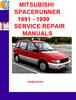Thumbnail MITSUBISHI SPACERUNNER 1991 - 1999 SERVICE REPAIR MANUALS