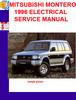 Thumbnail MITSUBISHI MONTERO 1996 ELECTRICAL SERVICE MANUAL