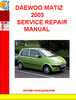 DAEWOO MATIZ 2003 SERVICE REPAIR MANUAL