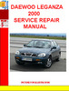 DAEWOO LEGANZA 2000 SERVICE REPAIR MANUAL