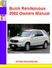 Thumbnail Buick Skylark 1996 Owners Manual