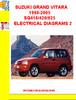 Thumbnail SUZUKI GRAND VITARA 1998-2005 SQ416/420/625 ELECTRICAL DIAGR