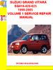 Thumbnail SUZUKI GRAND VITARA SQ416-420-625 1998-2005 VOLUME 1 SERVICE