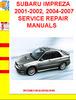 Thumbnail SUBARU IMPREZA 2001-2002, 2004-2007 SERVICE REPAIR MANUALS