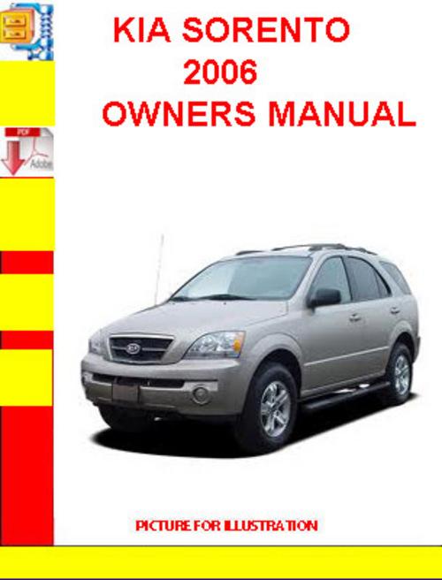 2006 Kia Sorento Service Manual