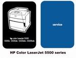 Thumbnail HP Laserjet 5500 Service Manual