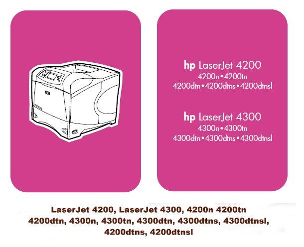 hp laserjet 4200 4300 service manual download manuals techn rh tradebit com HP 1320N HP 4250N