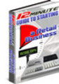 Thumbnail 12 Minute Guide To Starting A Retail Business MRR PLR