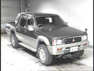 Thumbnail Mitsubishi 45D6 1991-1993 Engine Workshop Manual