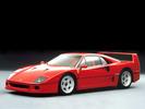 Thumbnail Ferrari F40 techniches handbuch