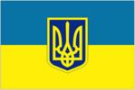Thumbnail UKRAINIAN Language - Survival Kit - Text + Audio!!