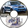 Thumbnail Toyota Hilux 2005-2010 Workshop Servicing Repair Manual