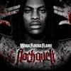 Thumbnail Waka Flocka -  F*** This Industry Instrumental Remake FLP