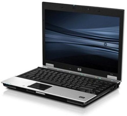 Pay for HP EliteBook 2530p Notebook Service and Repair  Guide