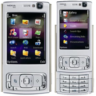 nokia n95 service and repair guide download manuals technical rh tradebit com Nokia N73 Nokia N73