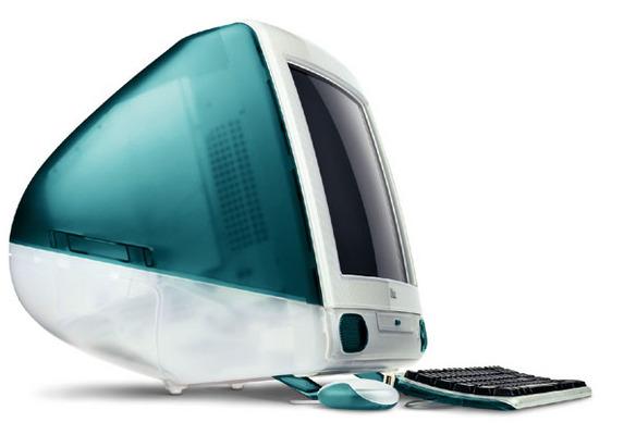Free Apple Imac Early 2001 Service / Repair Manual Download thumbnail