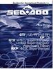 Thumbnail 2004 SeaDoo GTI, GTI LE, GTI RFI, GTI LE RFI, XP DI, GTX