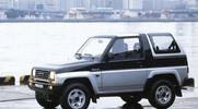 Thumbnail Daihatsu Feroza / Rocky F300 Service & Repair Manual