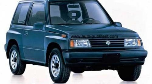 1988 1998 suzuki vitara escudo service repair manual download rh tradebit com Side Stripe Suzuki Escudo 1996 1997 Suzuki Escudo