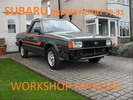 Thumbnail SUBARU BRUMBY-BRAT-WAGON 4WD WORKSHOP MANUAL
