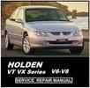 Thumbnail HOLDEN VT VX COMMODORE MONARO SERVICE REPAIR MANUAL HSV V8