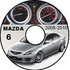 Thumbnail MAZDA 6 GH 2008 2009 2010 2011 WORKSHOP MANUAL