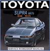 Thumbnail TOYOTA SUPRA MK3 MA70 1986-1992 7M-GE 7M-GTE WORKSHOP MANUAL